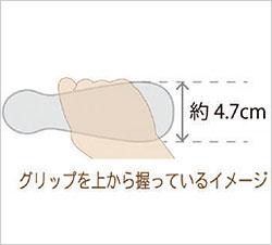カーボン4点式 フラットグリップ 4点杖