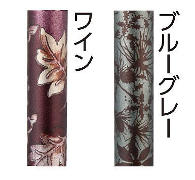 伸縮折りたたみ杖 イージーフィットアクリル アルミ4段折のカラー