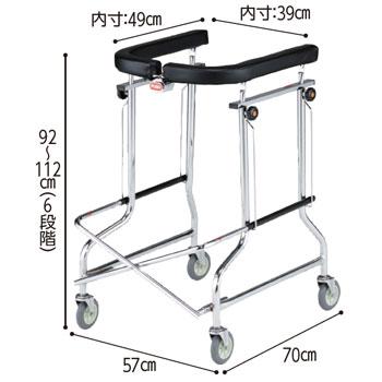 アルコー1型 折りたたみ歩行器 星光医療器製作所