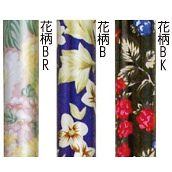 花柄伸縮ステッキ 軽量華やか 長さ62〜85cm 身長約120〜160cm