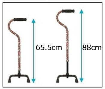 テイコブアルミ製4点杖 EA4-102 ブラックの説明