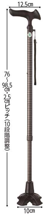 かるがもオム 4点DX伸縮S・M兼用 長さ76〜98.5cmの寸法図