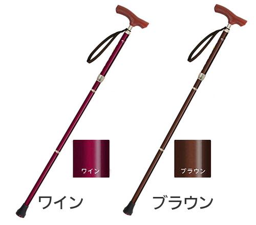 軽量伸縮折りたたみ杖 ぺーシックライト ショート 長さ73〜83cm 身長約142〜162cmのカラー(色)