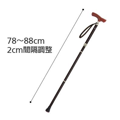軽量伸縮折りたたみ杖 ぺーシックライト ロング 長さ78〜88cm 身長約152〜172cmの寸法図