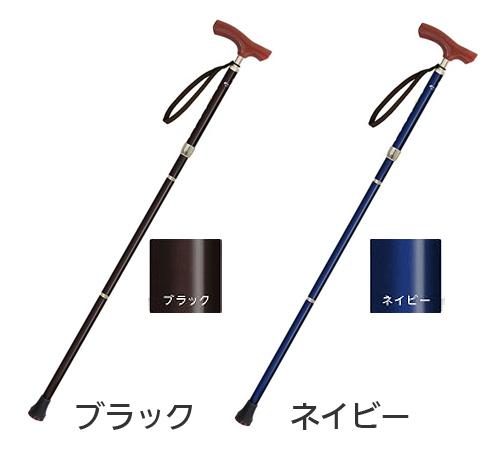 軽量伸縮折りたたみ杖 ぺーシックライト ロング 長さ78〜88cm 身長約152〜172cmのカラー(色)