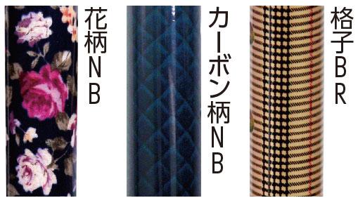 オールカーボンクオッドケイン四点式の寸法図