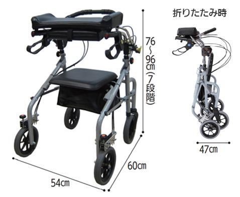 歩行補助車ラビット標準 WA-3 歩行車の寸法図