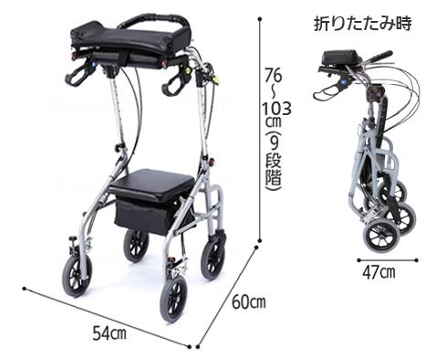 歩行補助車ラビットトール WA-5 歩行車の寸法図