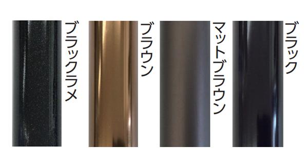 スリムネック伸縮杖 細首ベーシックタイプ 無地 対応身長128〜168cmのカラー(色)