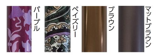 スリムネック伸縮杖 細首スリムタイプ 対応身長128〜168cmのカラー(色)