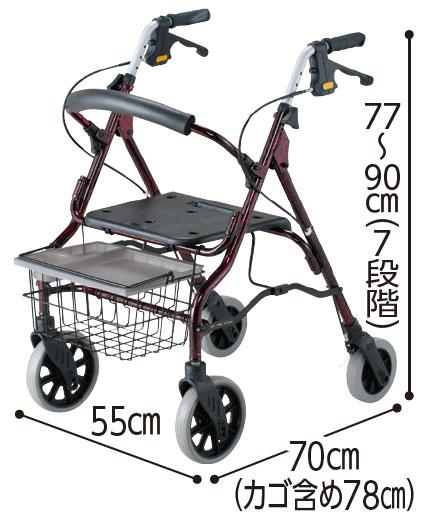 セーフティーアームロレータ2 RSA2 大型歩行車の寸法図