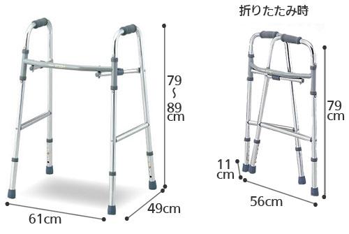 ワンタッチ折りたたみ歩行器 固定型 HA6006の寸法図