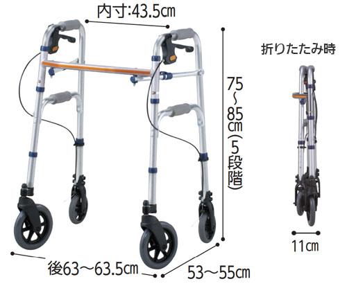 セーフティーアームVタイプウォーカー SAV 車輪付き歩行器の寸法図