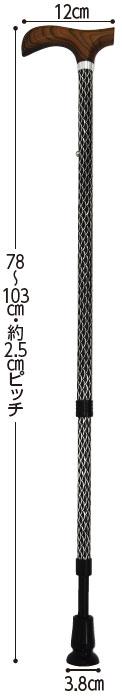伸縮杖 ウェルファン 夢ライフステッキ ルミエ 長さ78〜103cm 身長約152〜190cm以上