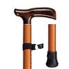 かるケイン日本古色 伸縮杖 超軽量! Mサイズ