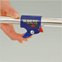 固定型伸縮歩行器 スライドフィット H-0188の説明