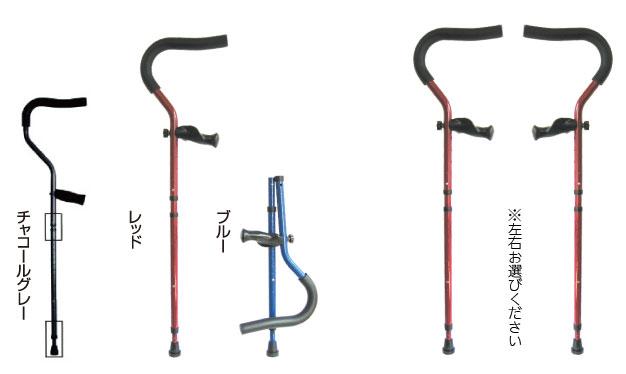 折りたたみ松葉杖 ミレニアル・プロ 1本の説明
