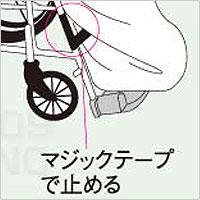ポンチョット 車椅子用レインコートの説明