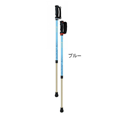 シナノ あんしん二本杖 安心2本杖 転倒予防 長さ80~114cm 身長目安130cm~181cm