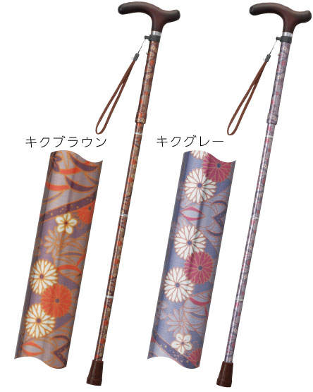 テイコブ折りたたみ式伸縮杖 和柄菊 EOP06の説明