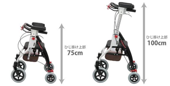 室外用歩行器 歩行速度調整・肘あてつき AR-458Eの説明