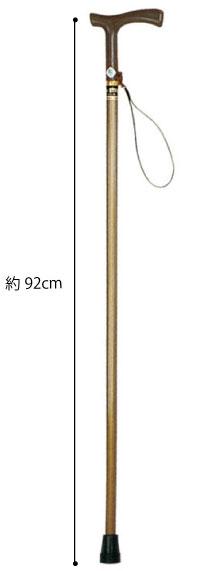Aステッキ 一本杖の説明