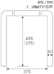 折りたたみ式歩行車 抵抗器付き TY157Bの説明