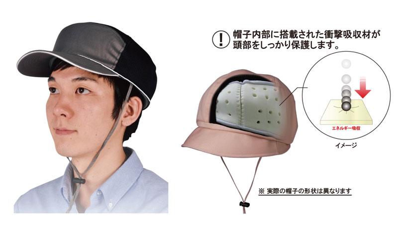 おでかけヘッドガード メッシュキャップタイプ 反射材付き KM-1000U