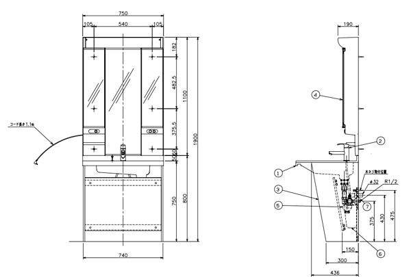 車椅子対応洗面台 Caresisケアシス 間口900mm キャビネットタイプ