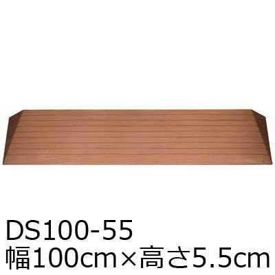 �����ʺ���å����䥹�?�� ��100�߹⤵5.5cm��DS100-55 ���٤�ߤ�