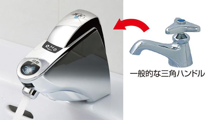 自動水栓水すい 後付タイプ(SS1V)