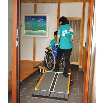シコク LスロープFK1250 微笑の杜若 車椅子用段差解消スロープ 長さ125cm