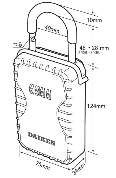 キー保管BOX DK-N200の寸法図