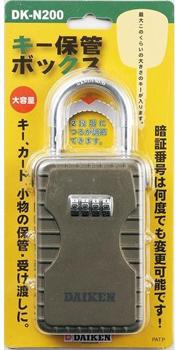 キー保管BOX DK-N200の説明