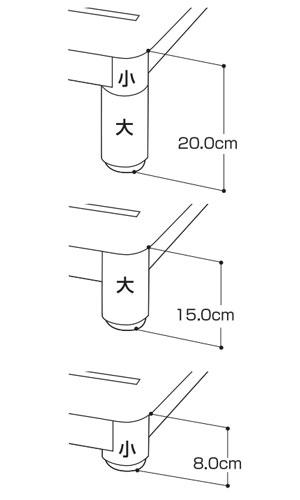 ソパナソニック 木製玄関ステップ 1段 600 VALSMGS1 玄関台・式台の説明