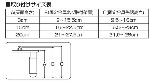 パパナソニック 木製玄関ステップ 1段 600 VALSMGS1 玄関台・式台の説明