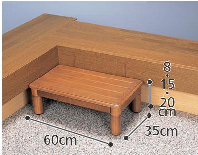 ソパナソニック 木製玄関ステップ 1段 600 VALSMGS1 玄関台・式台の寸法図