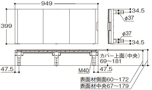 浴室すのこ(カラリ床)のサイズ