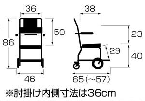 簡易シャワー車いすKSC-2