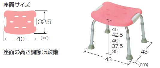 やわらかシャワーチェア 背もたれなしコンパクトの使用説明
