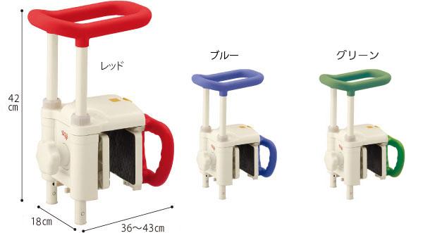 安寿 浴槽手すりUST-200Nの寸法図