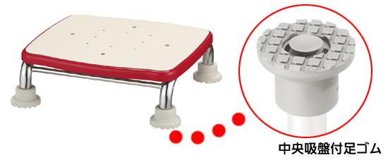 ステンレス製浴槽台Rあしぴたシリーズ天板サイズ標準10 中央吸盤付脚ゴム