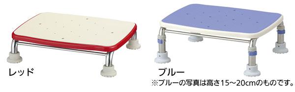 ステンレス製浴槽台Rあしぴたシリーズ天板サイズ標準10のカラーはレッドとブルーの2色から選べます。