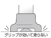 ステンレス製浴槽台Rあしぴたシリーズ天板サイズ標準10 ステンレス製+吸盤付脚ゴム