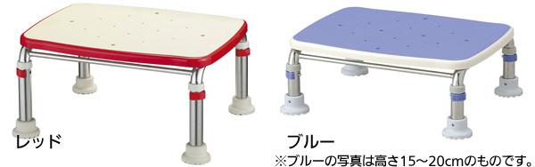 ステンレス製浴槽台Rあしぴたシリーズ天板サイズ標準20-30のカラーはレッドとブルーの2色から選べます。