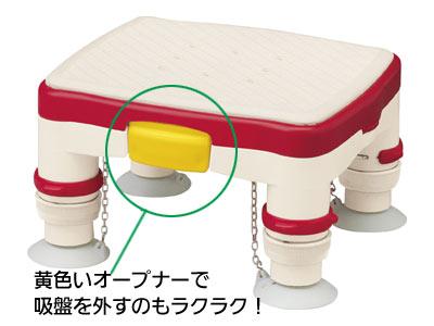 高さ調節浴槽台Rかるぴったんは吸着の解除も簡単です。