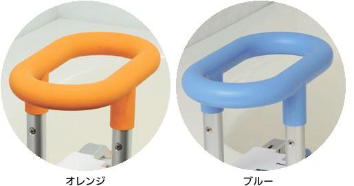 入浴グリップ N-200 VAL12002