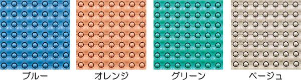 >フミンゴ 抗菌お風呂用マット 12枚セットのカラー