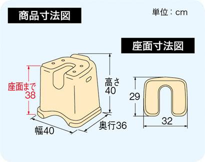 シャワースツール 風呂椅子の説明
