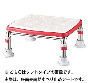 安寿 ステンレス製浴槽台Rあしぴたシリーズ天板サイズジャスト15-20